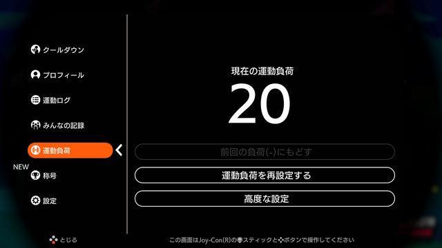 f:id:tomochan-me:20210316125916j:plain