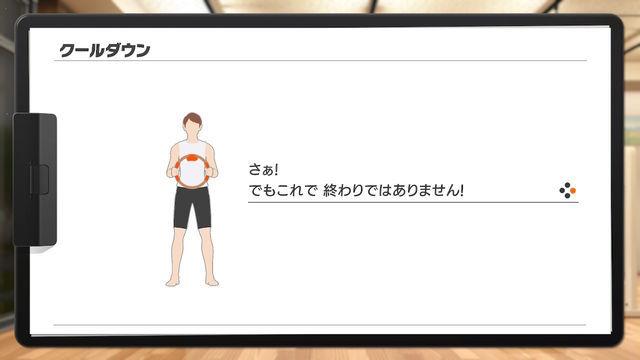 f:id:tomochan-me:20210316133334j:plain