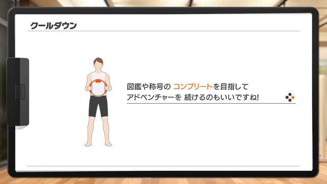 f:id:tomochan-me:20210316133438j:plain