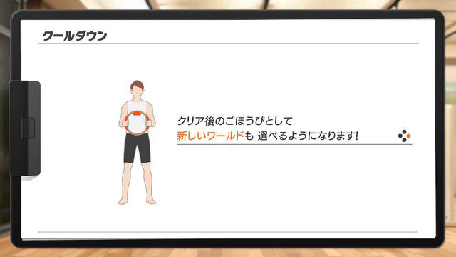 f:id:tomochan-me:20210316133456j:plain