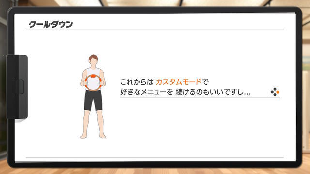 f:id:tomochan-me:20210316133523j:plain