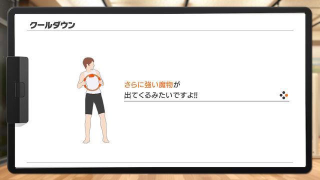 f:id:tomochan-me:20210316133542j:plain