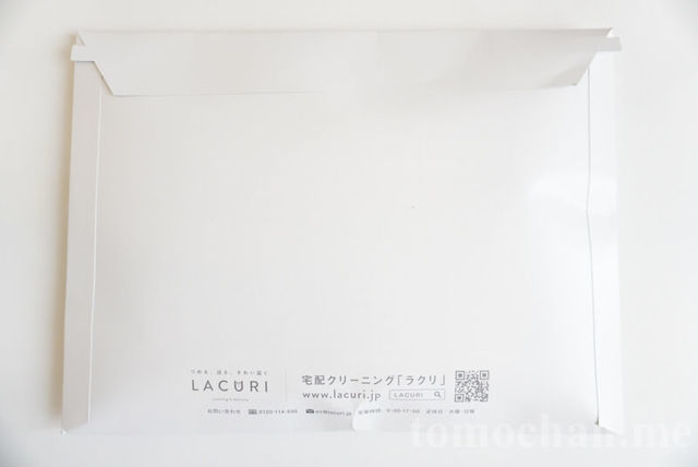 f:id:tomochan-me:20210317123751j:plain
