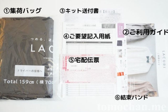 f:id:tomochan-me:20210317124632j:plain