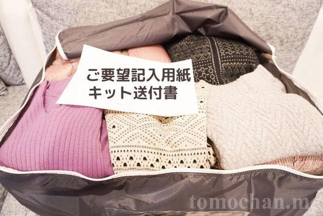 f:id:tomochan-me:20210317130533j:plain