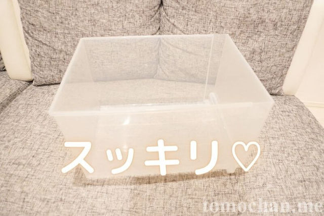 f:id:tomochan-me:20210317131310j:plain