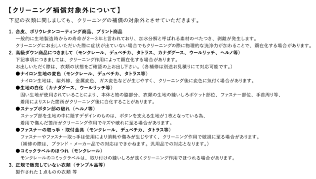 f:id:tomochan-me:20210318144616p:plain