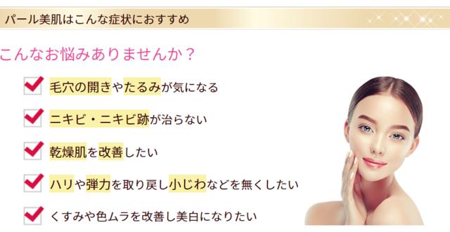f:id:tomochan-me:20210321174215p:plain