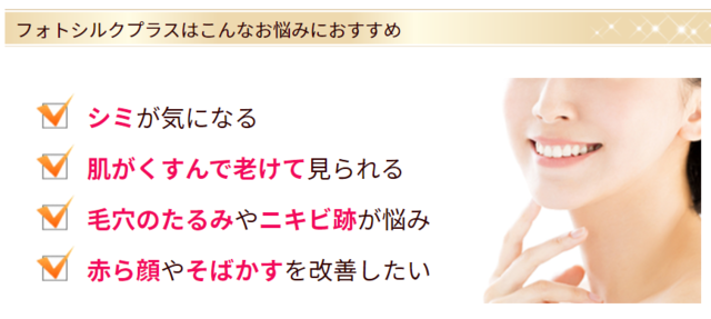f:id:tomochan-me:20210321174720p:plain