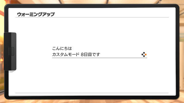 f:id:tomochan-me:20210329211130j:plain