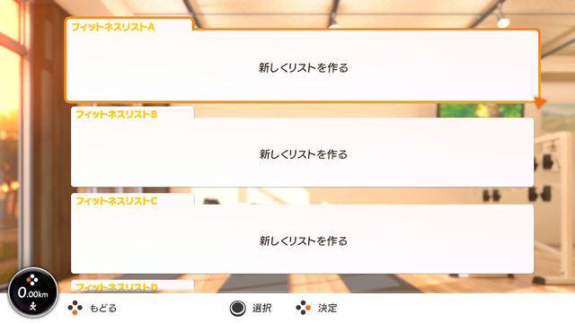 f:id:tomochan-me:20210329211356j:plain