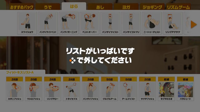 f:id:tomochan-me:20210329214044j:plain