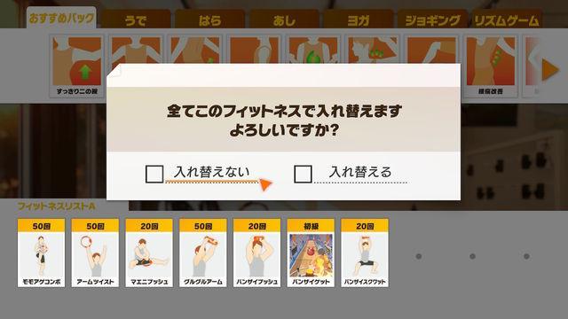 f:id:tomochan-me:20210329214214j:plain