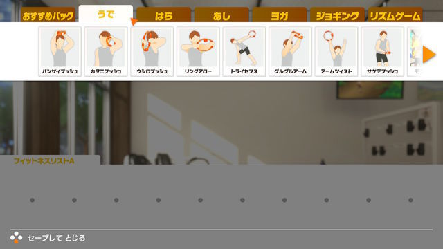 f:id:tomochan-me:20210329214526j:plain