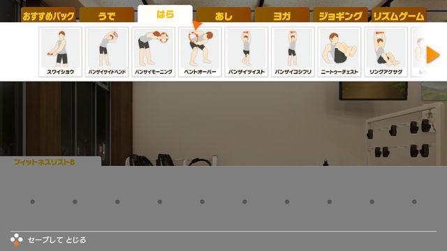 f:id:tomochan-me:20210329215006j:plain