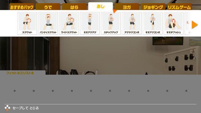 f:id:tomochan-me:20210329215023j:plain