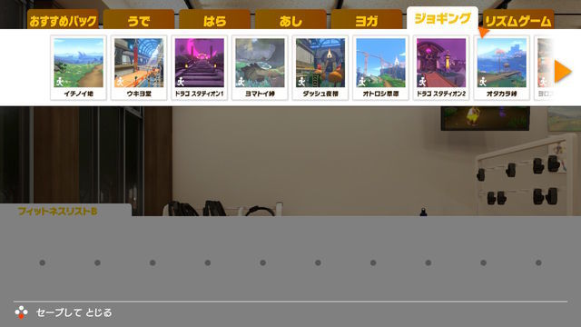 f:id:tomochan-me:20210329215059j:plain