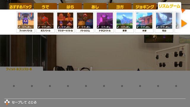f:id:tomochan-me:20210329215115j:plain