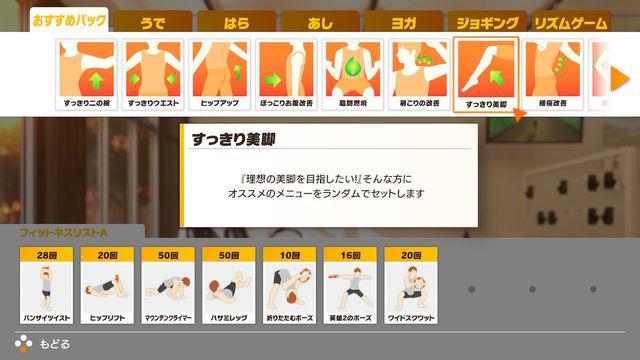 f:id:tomochan-me:20210329215721j:plain