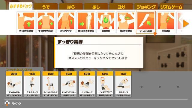 f:id:tomochan-me:20210329215746j:plain