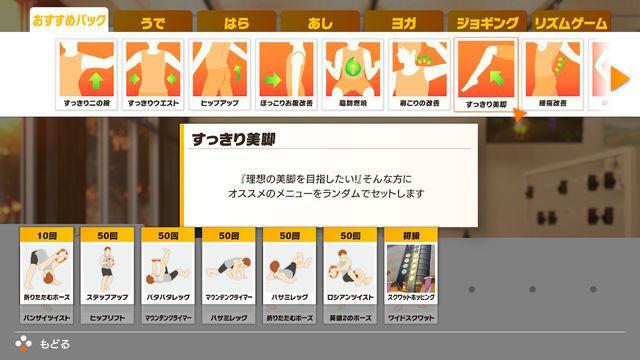 f:id:tomochan-me:20210329215811j:plain