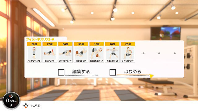 f:id:tomochan-me:20210329221957j:plain