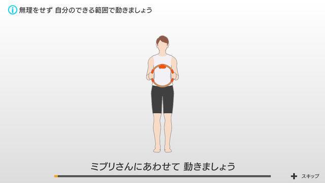 f:id:tomochan-me:20210329222109j:plain