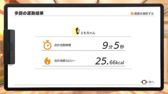 f:id:tomochan-me:20210329222215j:plain