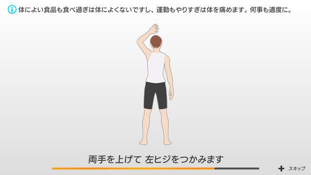 f:id:tomochan-me:20210329222230j:plain