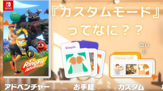 f:id:tomochan-me:20210329232040j:plain