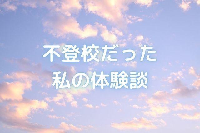 f:id:tomochan-me:20210412200738j:plain