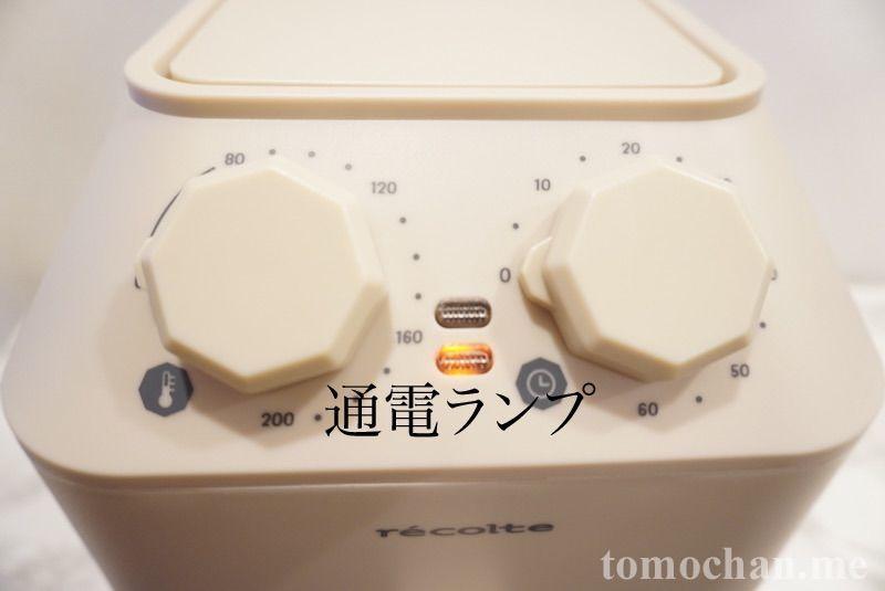 f:id:tomochan-me:20210422213459j:plain