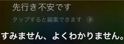 f:id:tomochan-me:20210427164047j:image