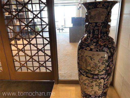 f:id:tomochan-me:20210427192002j:image