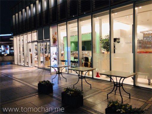 f:id:tomochan-me:20210427200100j:image