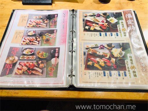 f:id:tomochan-me:20210427202630j:image