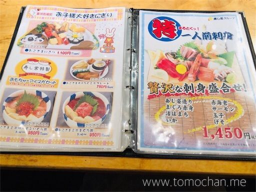 f:id:tomochan-me:20210427202633j:image