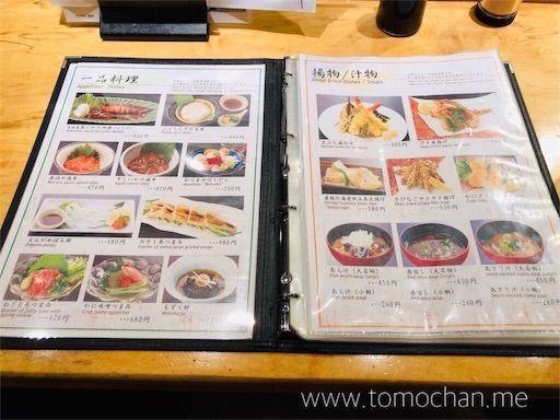 f:id:tomochan-me:20210427202644j:image