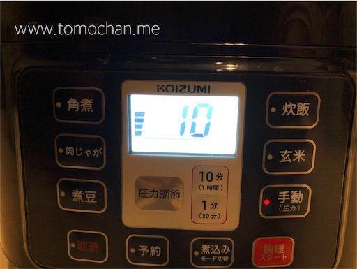 f:id:tomochan-me:20210427210431j:image