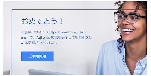 f:id:tomochan-me:20210427211054p:image