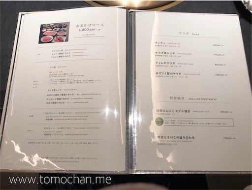 f:id:tomochan-me:20210427211616j:image