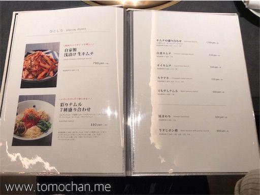 f:id:tomochan-me:20210427211619j:image