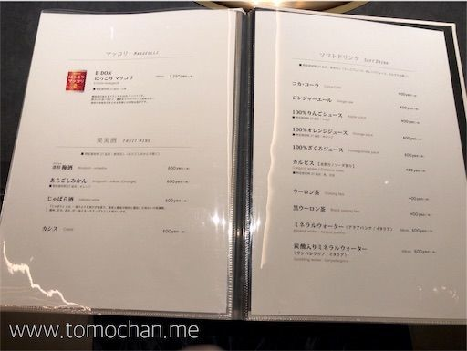 f:id:tomochan-me:20210427211622j:image