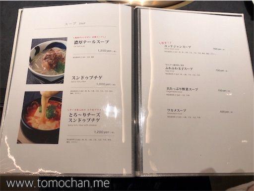 f:id:tomochan-me:20210427211632j:image