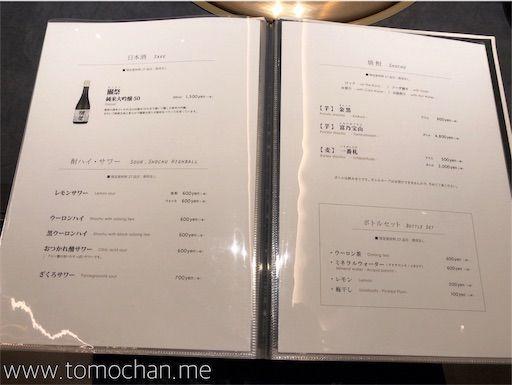 f:id:tomochan-me:20210427211635j:image