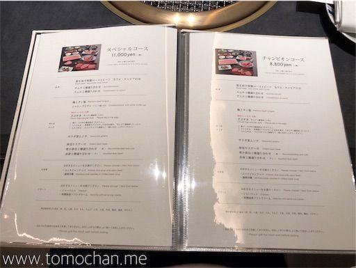 f:id:tomochan-me:20210427211644j:image