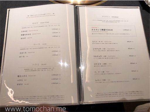 f:id:tomochan-me:20210427211647j:image