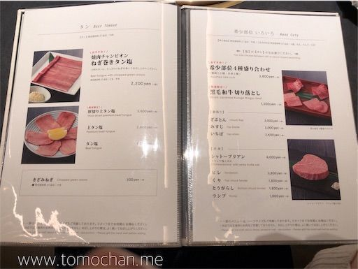 f:id:tomochan-me:20210427211654j:image