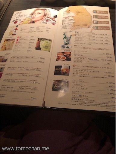 f:id:tomochan-me:20210427212712j:image