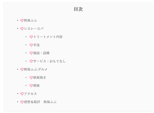 f:id:tomochan-me:20210427213255p:image